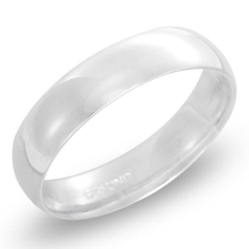Ring Silber mit Gravur - 8500